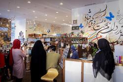 ترنجستان بهشت۳ و «سفری که پرماجرا شد» افتتاح و رونمایی شدند