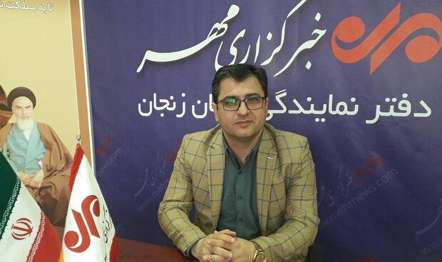 ۱۵۳ روستای استان زنجان در حریم گسل زلزله قرار دارند