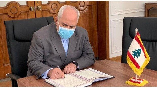 Zarif, Beyrut'taki patlamada hayatını kaybedenlerin anıt defterini imzaladı