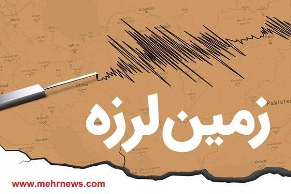 زلزله ۳.۵ ریشتری میداود در خوزستان را لرزاند