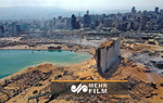 تصاویر جدید از ویرانه های باقیمانده انفجار بیروت