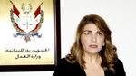 استقالة وزيرة العدل اللبنانية ماري كلود نجم من الحكومة
