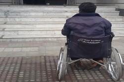 «معلولان»فراموش شدگان طراحی شهری درهمدان/ وقتی قانون اجرا نمیشود