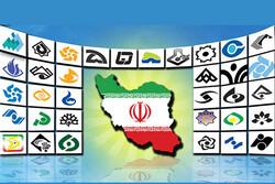 تدارک مراکز استانی صداوسیما برای عید مبعث