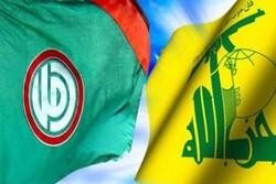 بیانیه مشترک حزب الله و امل درباره برگزاری مراسم محرم امسال