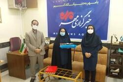 مسئولان شرکت آب و فاضلاب لرستان از خبرگزاری مهر تقدیر کردند