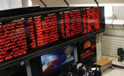 مؤشر بورصة طهران للاسهم والاوراق المالية يغلق عند 26,516 نقطة