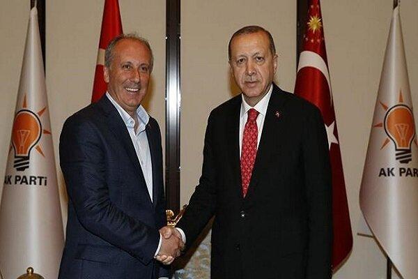 Türkiye Cumhurbaşkanlığı'ndan Muharrem İnce açıklaması