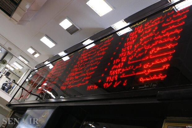 سازمان خصوصی سازی عرضه بلوکی سهام پالایشی را متوقف کرد