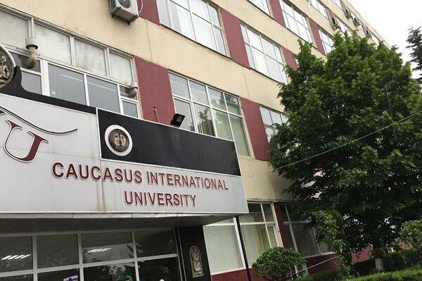 هشتمین کنفرانس علمی دانشجویی در گرجستان برگزار میشود