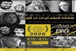 Japonya'da 3. İran Film Haftası başladı