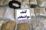 کشف مواد مخدر در عملیات مشترک مرزبانی بوشهر و پلیس فارس