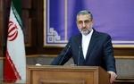 القضاء الإيراني يعلن عن إعتقال خمسة جواسيس يعملون لأجهزة إستخبارات إجنبية
