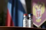 فیلم آغاز تولید واکسن کرونای روسیه منتشر شد