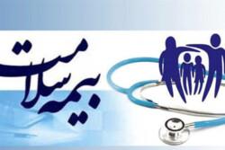 برنامههای سازمان بیمه سلامت برای اتباع بیگانه دارای بیماریهای خاص