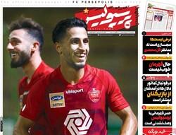 روزنامههای ورزشی سهشنبه ۲۱ مرداد ۹۹