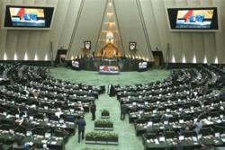مشروع بالبرلمان الايراني للانسحاب من الاتفاق النووي في حالة تفعيل آلية الزناد