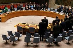 ستنعقد اللجنة المشتركة للاتفاق النووي في الاول من سبتمبر