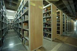 ۳۹۶ پایاننامه با موضوع امام حسین (ع) در کتابخانه ملی موجود است