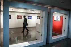 نمایشگاه آثار حروف نگاری علی ولی الله