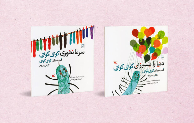 دو جلد از سهگانه پرطرفدار فرهاد حسنزاده بازنشر شد