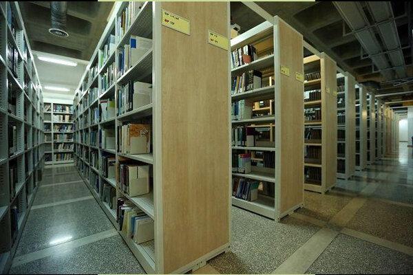 فهرست نویسی منابع و مستندات به صورت آنلاین در اختیار کاربران است