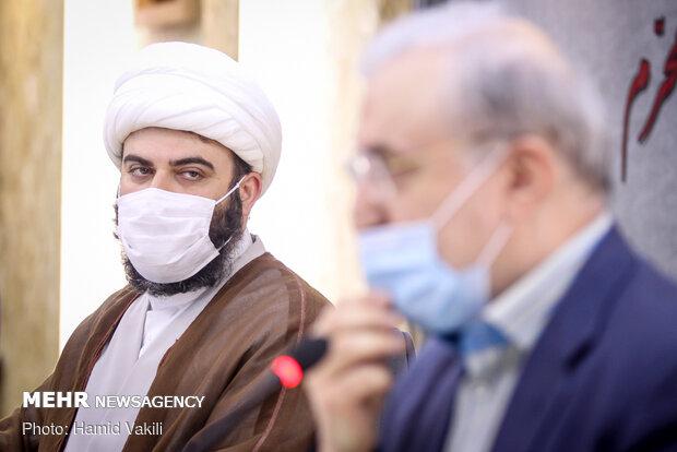 نشست ستاد ملی پیگیریهای ویژه ماه محرم با حضور وزیر بهداشت