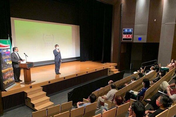 3rd Iranian film week opens in Japan