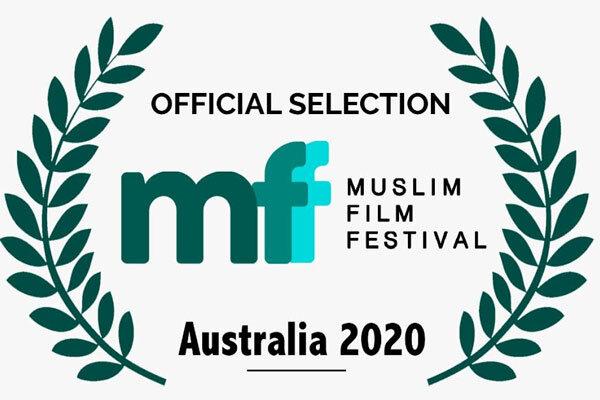 'Lock' to vie at Muslim Film Festival in Australia