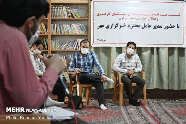 مطالبات کارگران هپکو موضوعی ملی و مورد توجه خبرگزاری مهر است