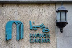 انتخابات پانزدهم «خانه سینما»؛ تخلف بزرگ یا ضرورت قانونی؟