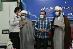 سرپرست دفتر خبرگزاری مهر در استان مرکزی منصوب شد