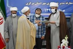 صوبہ مرکزی میں تبلیغات اسلامی کے نئے ڈائریکٹر کی معرفی کی تقریب منقعد