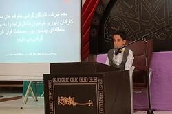 مسابقات قرآن همسران و فرزندان کارکنان پایور در قزوین آغاز شد