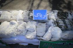 کشف ۲۶۲ کیلوگرم مواد مخدر در استان ایلام