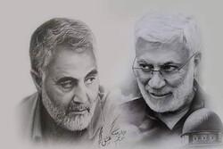 نماهنگ «دو همراه» بهمناسبت روز مقاومت اسلامی رونمایی میشود