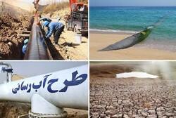 انتقال آب از خلیج فارس به نفع صنعت/ زاینده رود لب تر نمیکند