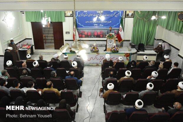 Introduction, farewell ceremony of Markazi prov. IDO's chief