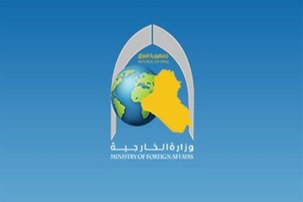 وزير الخارجية الايراني يزور بغداد غدا الاثنين