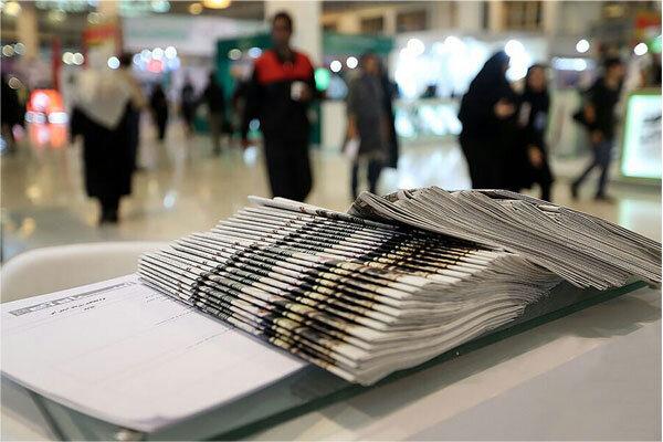 دو نشریه جدید در دانشگاه علوم پزشکی شهیدبهشتی مجوز فعالیت گرفتند