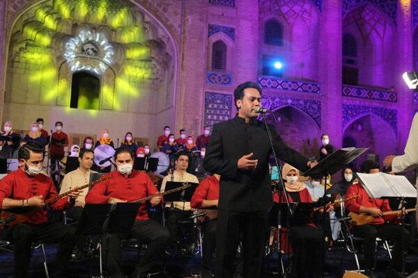 ارکستر «خواجوی کرمانی» کنسرت آنلاین برگزار کرد/ توصیه وحید تاج