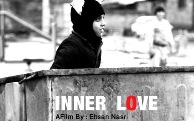 'Inner Love' goes to Italian film festival's final