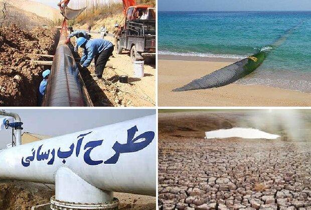 حیات شهر جهانی در گرو انتقال آب/ گره ۱۱ میلیاردی بر یک پروژه
