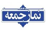 نماز جمعه در ۴شهرستان آذربایجان غربی اقامه نمی شود