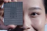 پکن برای قطع وابستگی به غرب به دنبال ۱۰۰ مهندس ساخت تراشه است