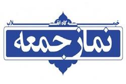 نماز جمعه این هفته در ۲۵ شهر استان فارس برگزار نمی شود