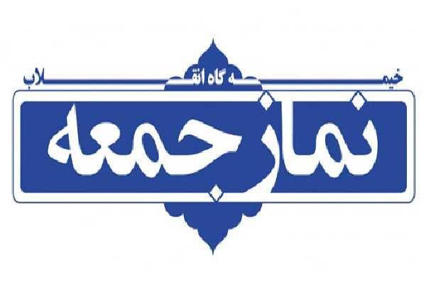 نماز جمعه خراسان رضوی در 31 پایگاه اقامه میشود