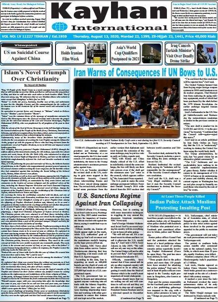 English Headlines August 13