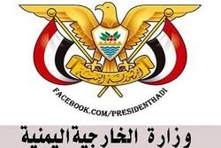 الموقف الإماراتي لن يؤثر على استمرار نضال الشعب الفلسطيني في مواجهة الاحتلال
