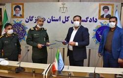 تفاهم نامه همکاری بین دادگستری هرمزگان وسپاه امام سجاد(ع) امضا شد